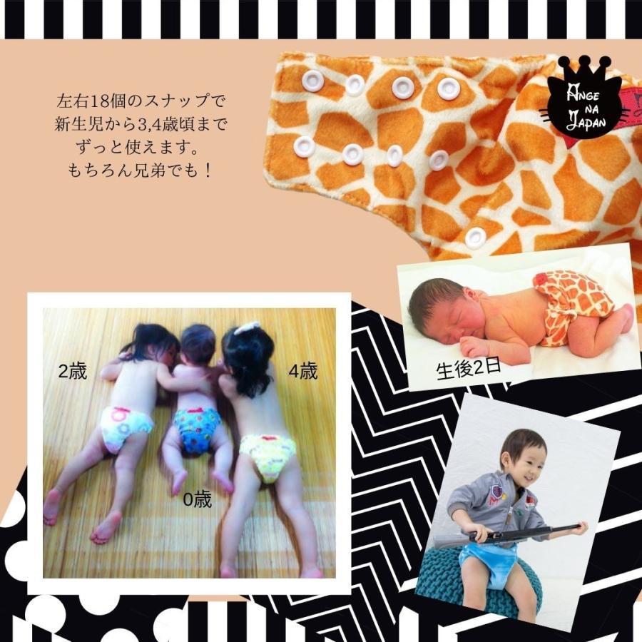 一体型竹布バンブーおむつ10枚セットバンブーモスリン5枚付きAnge na Japan|angena-shop|07