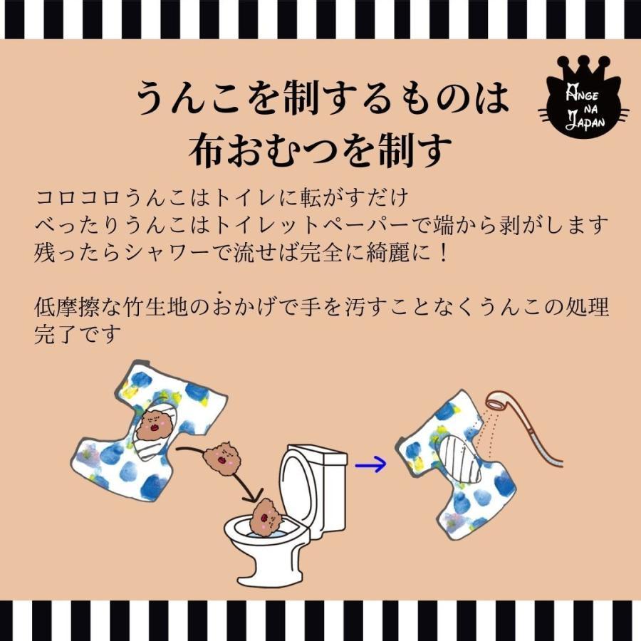 一体型竹布バンブーおむつ10枚セットバンブーモスリン5枚付きAnge na Japan|angena-shop|08