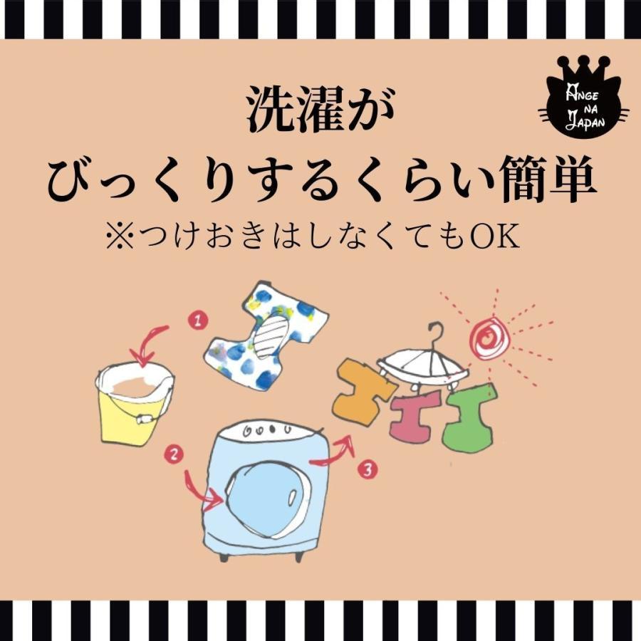 一体型竹布バンブーおむつ10枚セットバンブーモスリン5枚付きAnge na Japan|angena-shop|09