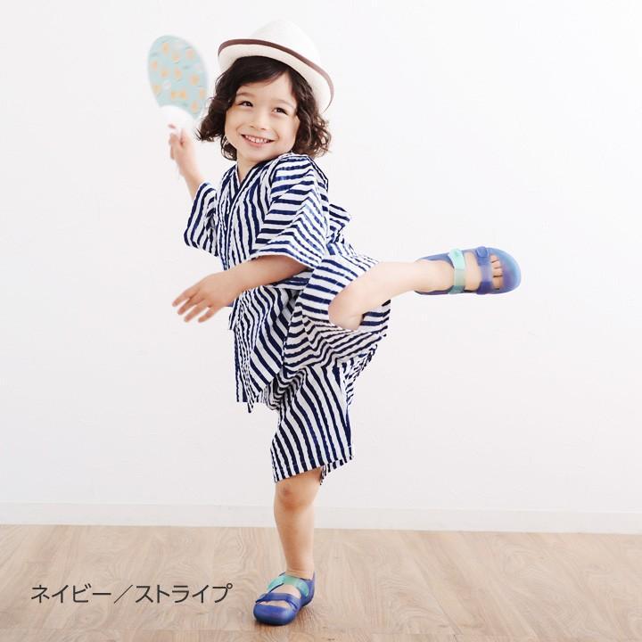 思い出に残る夏を。北欧テキスタイル風デザインのキッズ向け日本製甚平