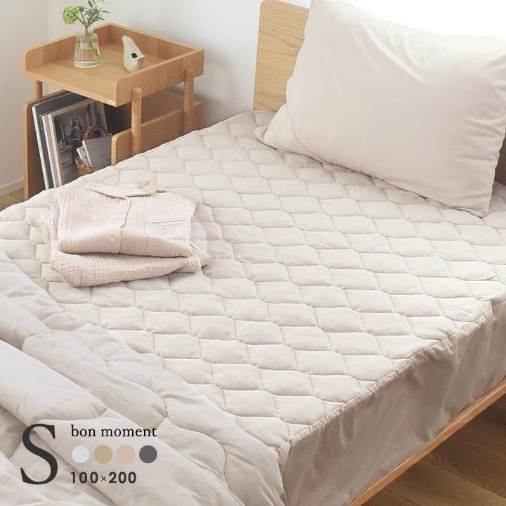 bon moment ドライコットン ボックスシーツ型 敷きパッド 送料無料 品質保証 綿100% テレビで話題 シングル ボンモマン