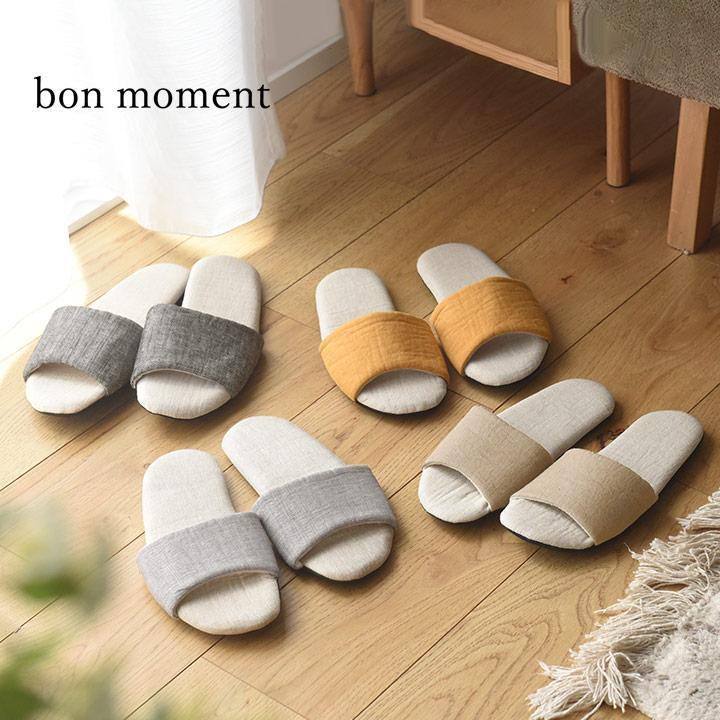 bon moment 爆買い新作 つま先の開いた ボンモマン 涼しいリネンスリッパ 18%OFF
