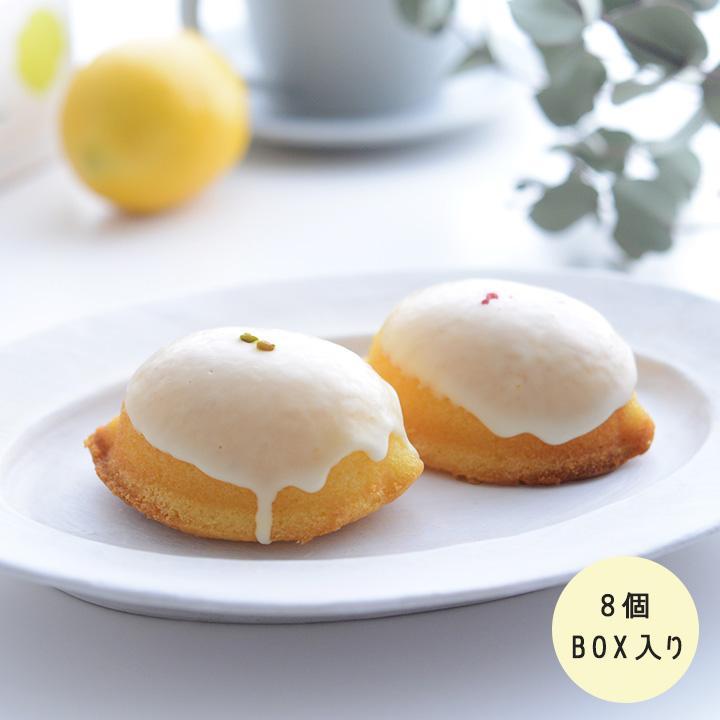 週末シトロン 卓越 レモンケーキ kiiro 送料無料 送料込み 販売期間 限定のお得なタイムセール