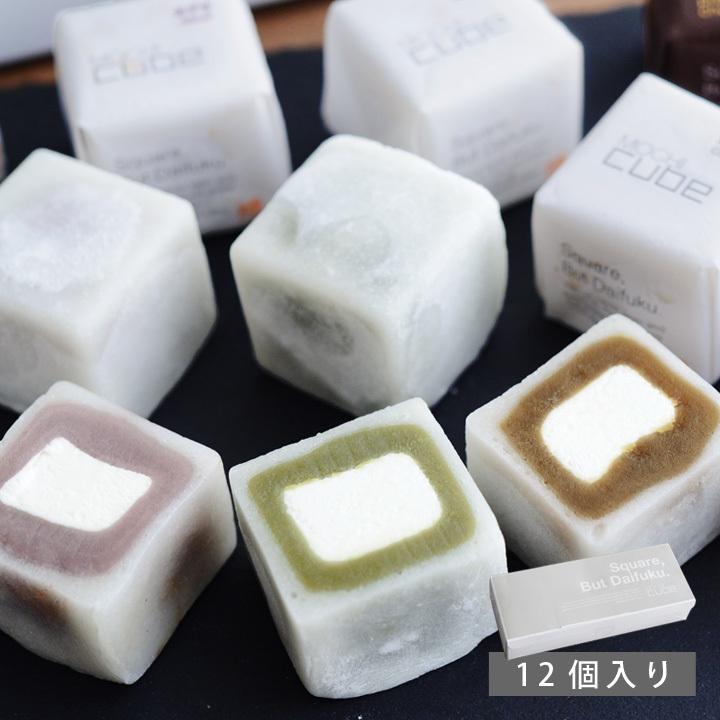 宝月堂 MOCHI 2020 cube HOUGETSUDOU お買得 12個入り 送料無料