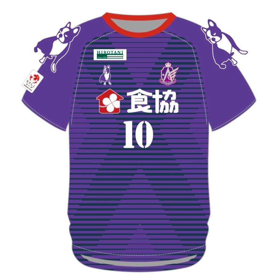 2021アンジュヴィオレ広島オーセンティックユニフォーム(選手着用と同じ素材) FP・1st バイオレット|angeviolet