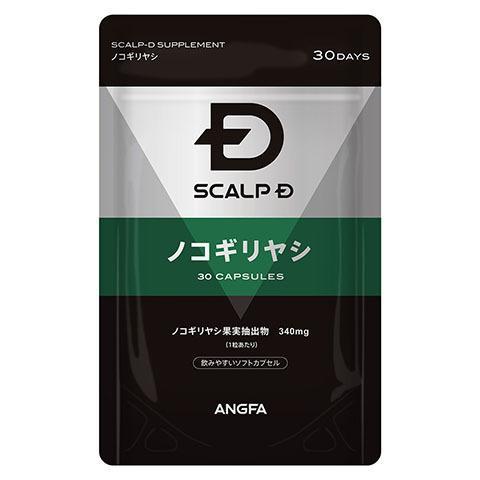 ノコギリヤシ サプリ 1ヶ月分 商舗 ランキング総合1位 サプリメント