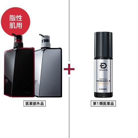 スカルプD 一部予約 メディカル マーケティング ミノキ5 + シャンプー 脂性肌用 パックコンディショナー オイリーセット