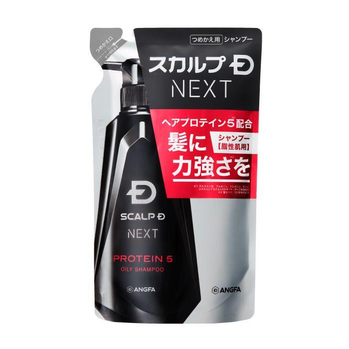 スカルプDネクスト P5 スカルプシャンプー 脂性肌用 新生活 詰め替え用 オイリー メーカー在庫限り品