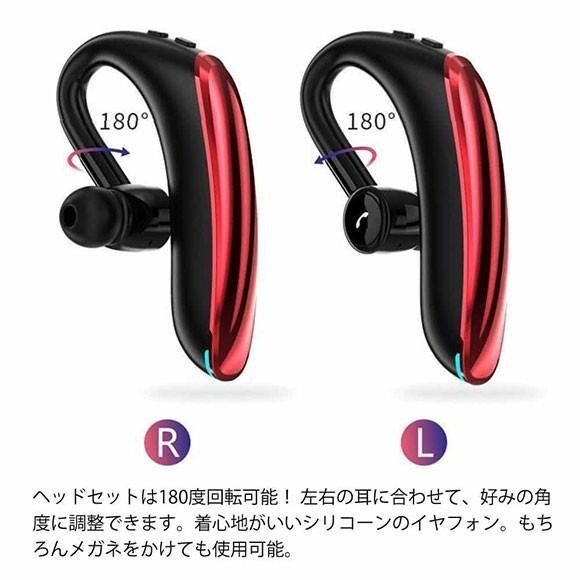 ワイヤレスイヤホン 片耳 片掛け iPhone Pixel Xperia Bluetooth5.0 カナル型 高音質 2台同時 完全ワイヤレス ブルートゥース 右 左 ブラック レッド ブルー anglers-case 03