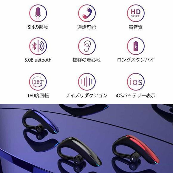 ワイヤレスイヤホン 片耳 片掛け iPhone Pixel Xperia Bluetooth5.0 カナル型 高音質 2台同時 完全ワイヤレス ブルートゥース 右 左 ブラック レッド ブルー anglers-case 07