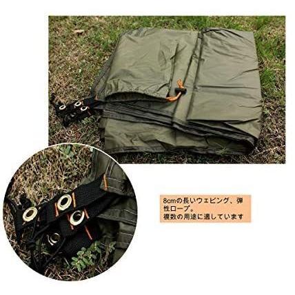 Norther30° グランド シート テント キャンプ マット ピクニック ブランケット ピクニック 緑 150×200cm anichance 02