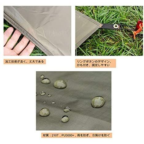 Norther30° グランド シート テント キャンプ マット ピクニック ブランケット ピクニック 緑 150×200cm anichance 03