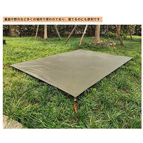 Norther30° グランド シート テント キャンプ マット ピクニック ブランケット ピクニック 緑 150×200cm anichance 05