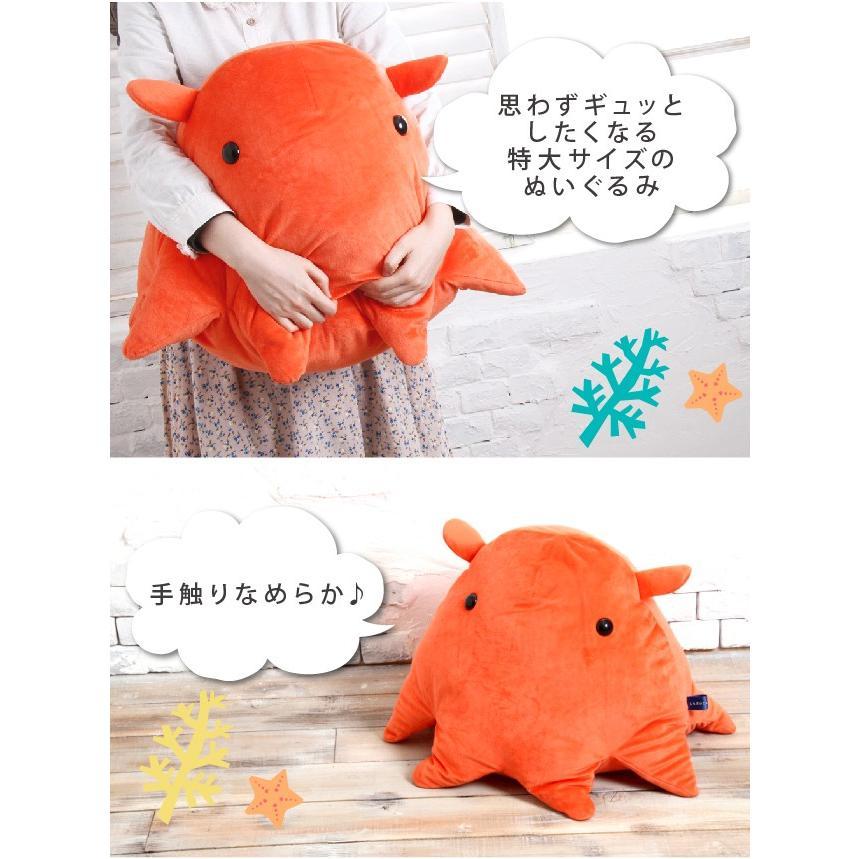 メンダコ ぬいぐるみ XLサイズ|animal-hyakka|02