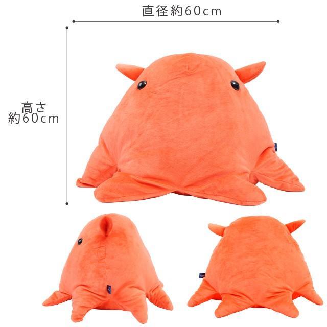 メンダコ ぬいぐるみ XLサイズ|animal-hyakka|03