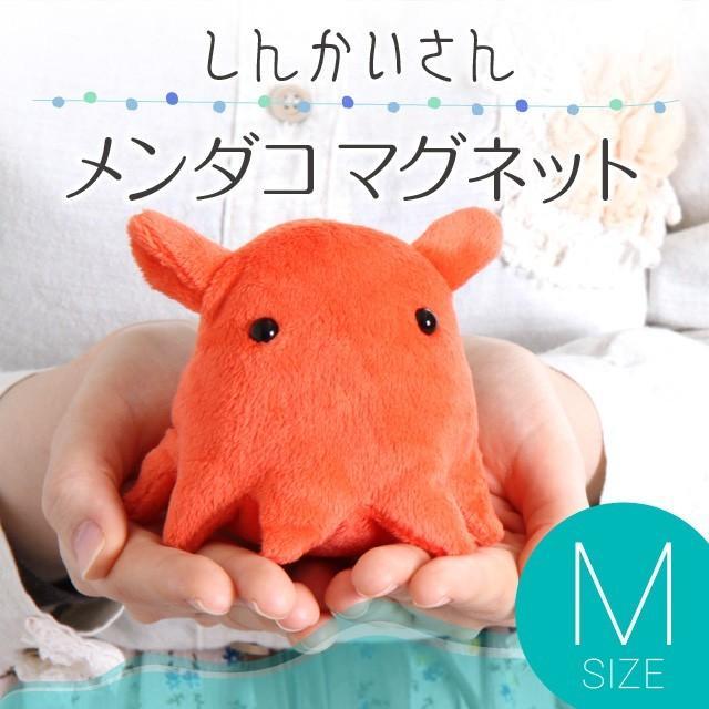 しんかいさん メンダコ マグネット M|animal-hyakka