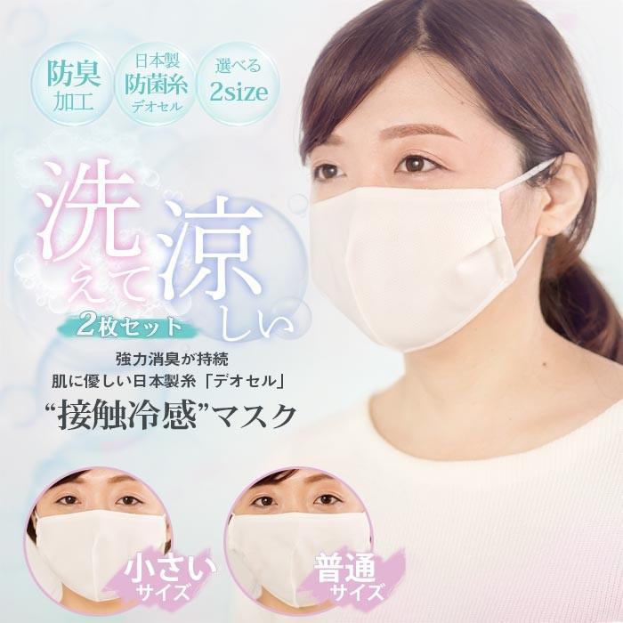 用 マスク 小さめ 女性 【楽天市場】マスク 10枚入り