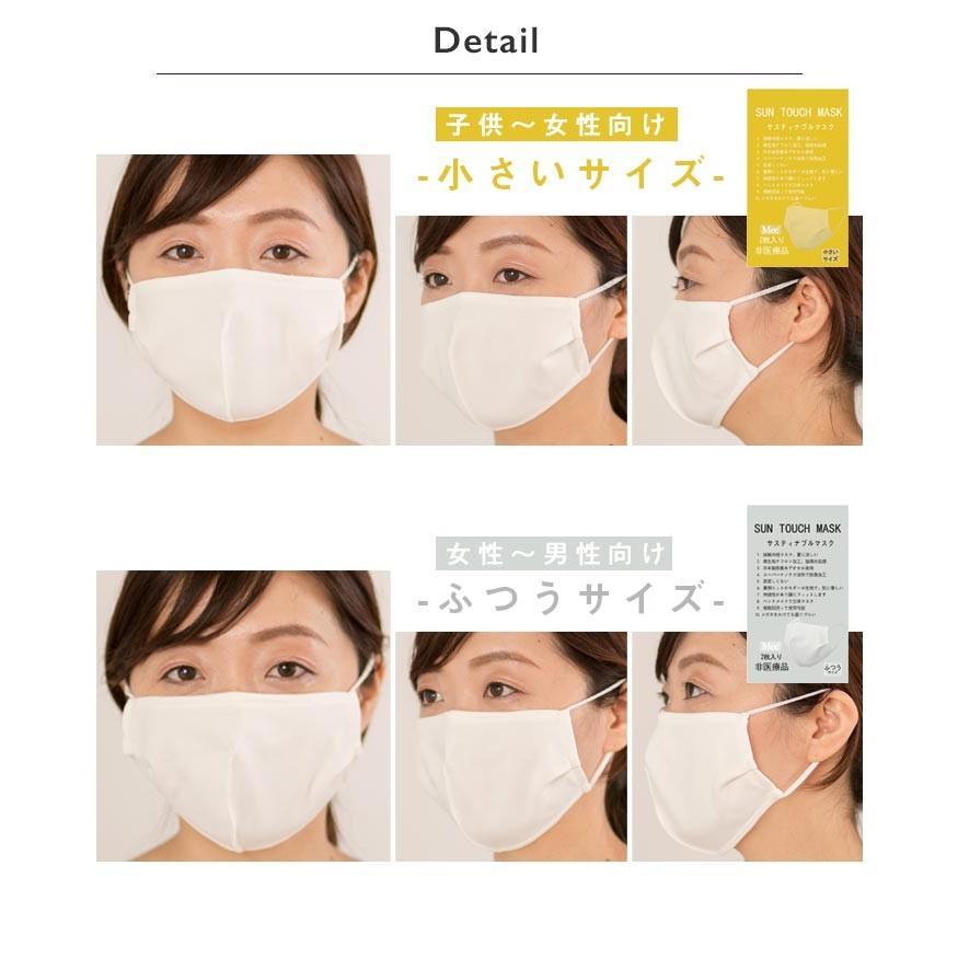 用 マスク 小さめ 女性 女性用マスクの通販在庫あり・安いのは?小さめサイズのおすすめ!