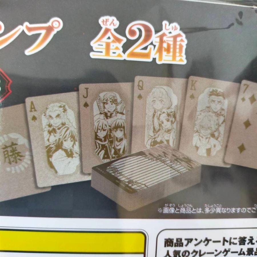 鬼滅の刃トランプ animeni 02