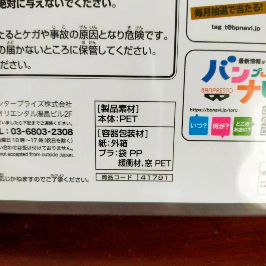 鬼滅の刃トランプ animeni 03