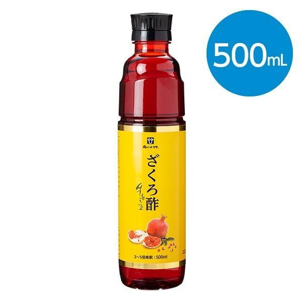 ざくろ酢/(3〜5倍希釈)500ml|animo-store