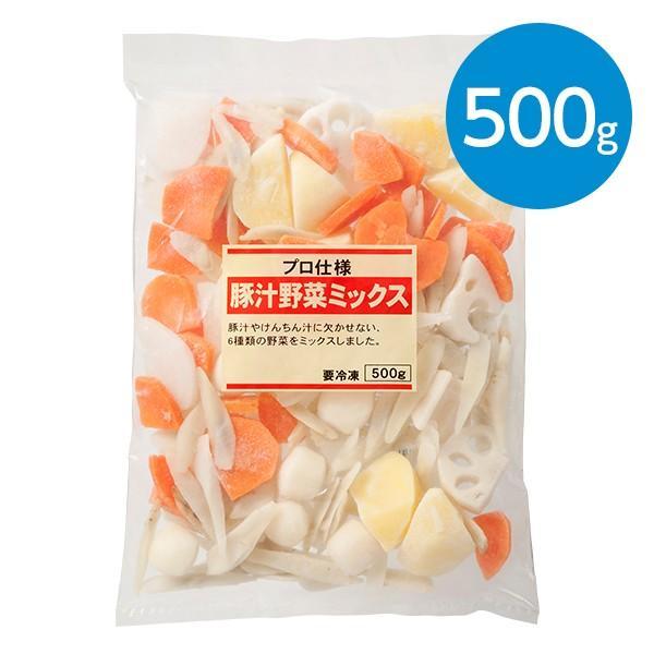 豚汁野菜ミックス(500g)※冷凍食品|animo-store