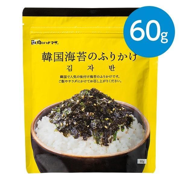 韓国海苔のふりかけ(60g)|animo-store