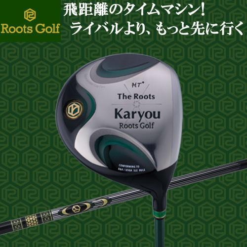 【正規逆輸入品】 ルーツゴルフ カリョウ ルーツゴルフ Golf ドライバー カリョウ Karyou Roots Golf 2015モデル, きもの屋 ゆめこもん:115d63b3 --- airmodconsu.dominiotemporario.com