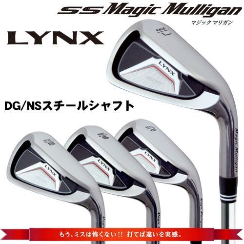 【お買得】 リンクス ゴルフ アイアン SS マジックマリガン 4本セット ゴルフ DG/NSスチール 4本セット リンクス Lynx Golf マーク金井氏 設計・監修, CHAIR OUTLET:e9620b4a --- photoboon-com.access.secure-ssl-servers.biz