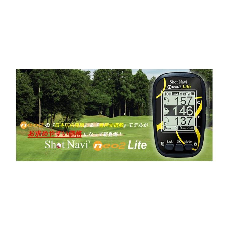 ショットナビ ゴルフ ネオ2 ライト GPSゴルフナビ Shot Navi NEO2 Lite annexsports 02