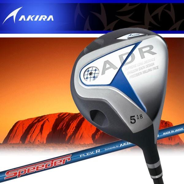 アキラ ゴルフ ADR フェアウェイウッド NewSPEEDERテクノロジーADRカーボン