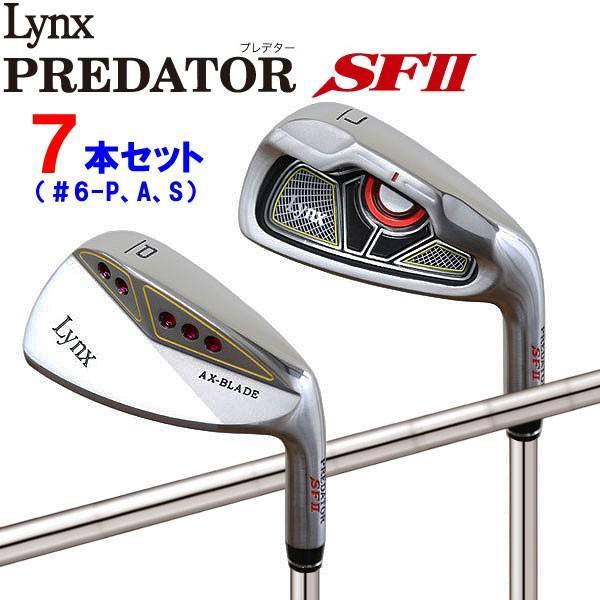 全国宅配無料 リンクスゴルフ プレデター SF2 アイアンセット 7本(6I-SW) スチールシャフト Golf Lynx Golf, 大東市:2a16afbf --- airmodconsu.dominiotemporario.com