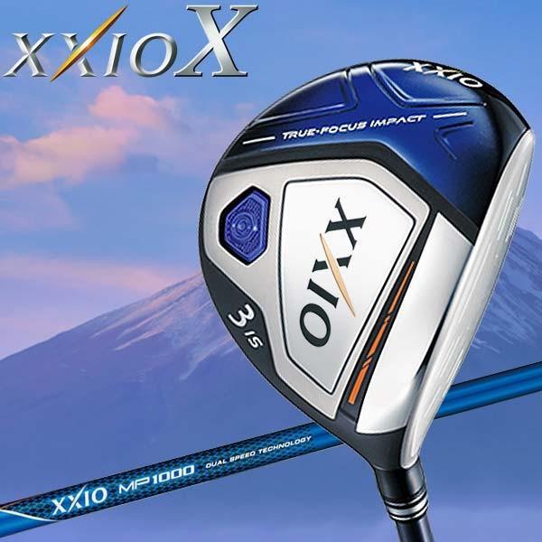 ダンロップ XXIO X ゼクシオ テン フェアウェイウッド ネイビー MP1000 カーボン 2018モデル