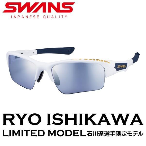 数量限定モデル スワンズ ゴルフ 石川遼限定モデル サングラス SPB-0714-RI19 MAW SPRINGBOK Y-262 2019モデル