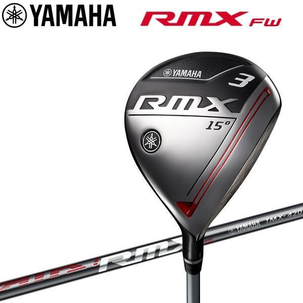 ヤマハ RMX FW フェアウェイウッド オリジナル TMX-420F 2019モデル 日本仕様