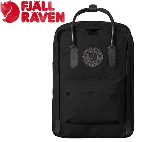 フェールラーベン バックパック Kanken No. 2 Laptop 15 Black 23568-550