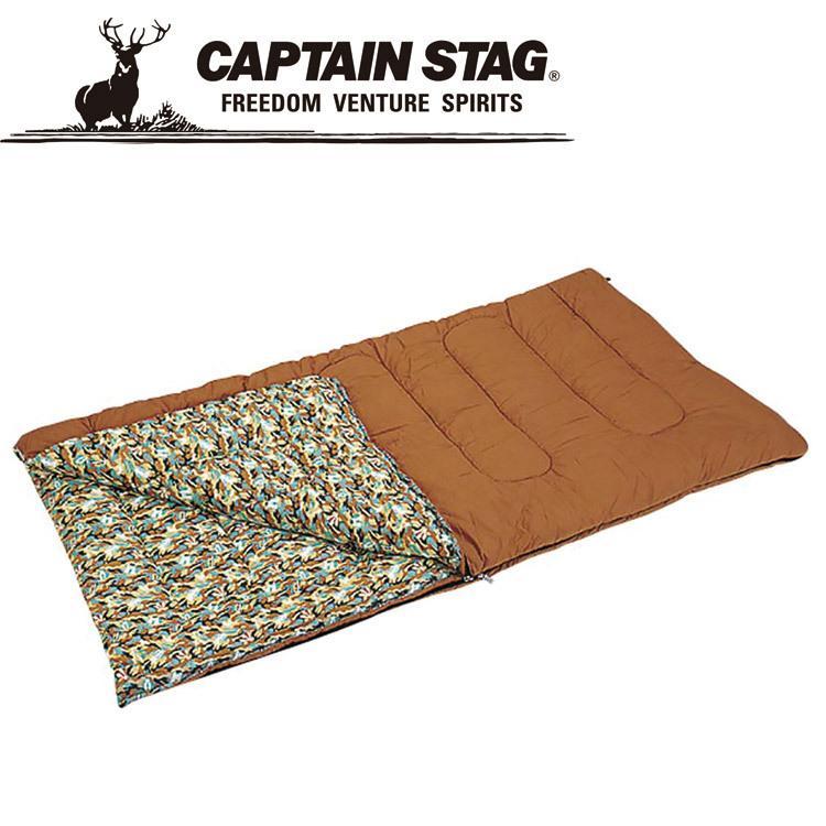 キャプテンスタッグ キングサイズシュラフ100×200cm 封筒型 M3414 寝袋 寝袋 寝袋 174