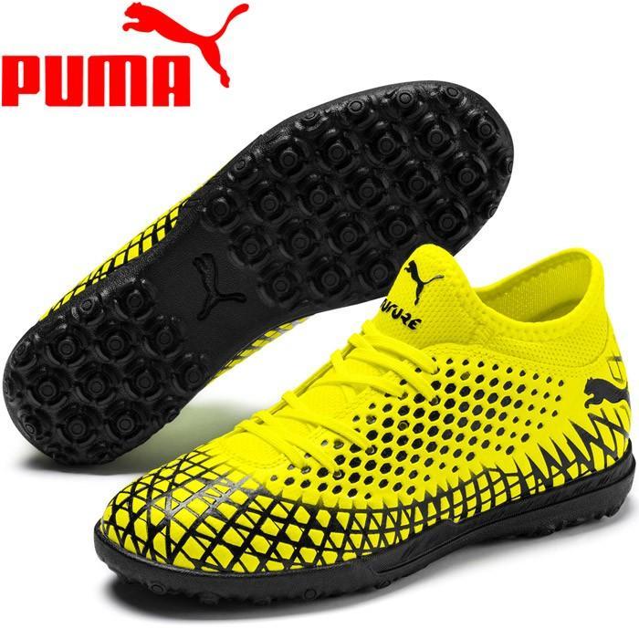 プーマ サッカー フューチャー 4.4 TT JR サッカートレーニングシューズ ジュニア 105699-03