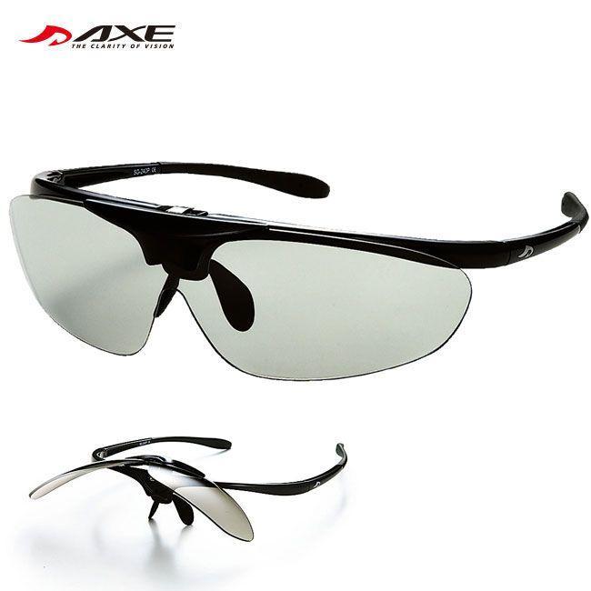アックス AXE SG240PE 偏光レンズ 跳ね上げ式サングラス ドライブシーンにお勧め