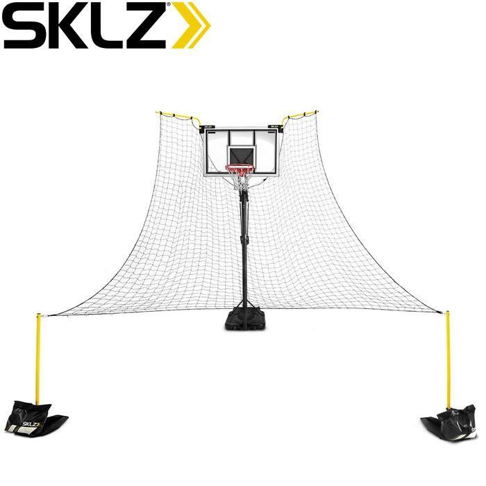 スキルズ バスケットボール リターンネット ラピッドファイヤーII SKL-017093