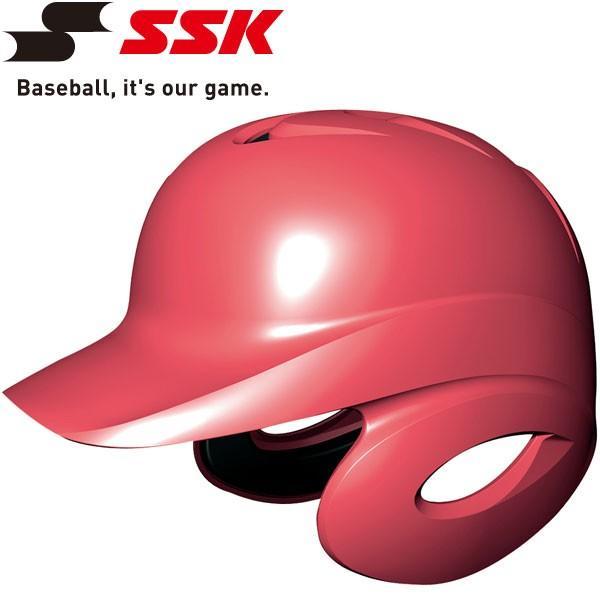 エスエスケイ SSK Proedge ソフトボール打者用両耳付きヘルメット ソフトボール用ヘルメット H6500-20