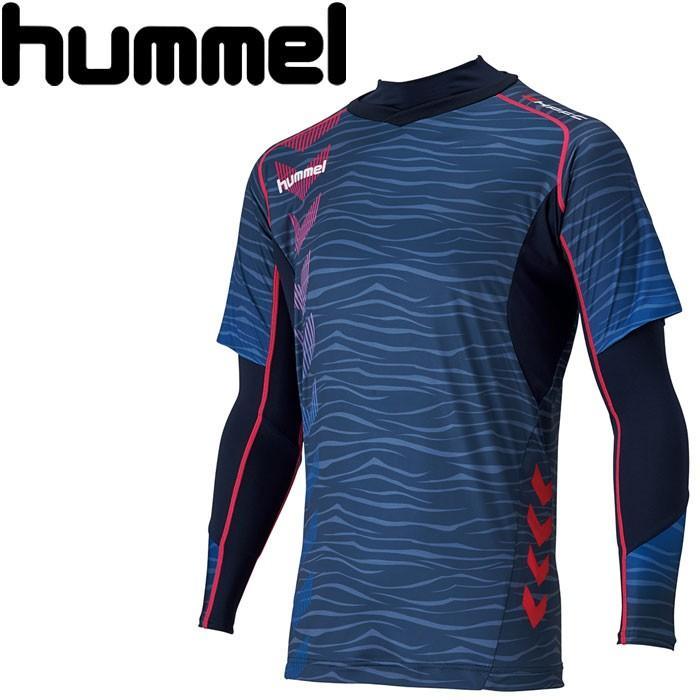 ヒュンメル インテグレーションHPFCシャツ メンズ HAP7108-70 ゆうパケット配送