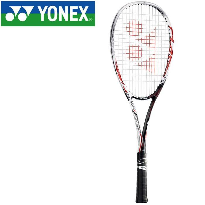 【代引き不可】 ヨネックス テニス 軟式 エフレーザー7V ラケット 軟式 ラケット ヨネックス フレームのみ FLR7V-001, ベビー布団専門店 笑太郎:610726b2 --- odvoz-vyklizeni.cz