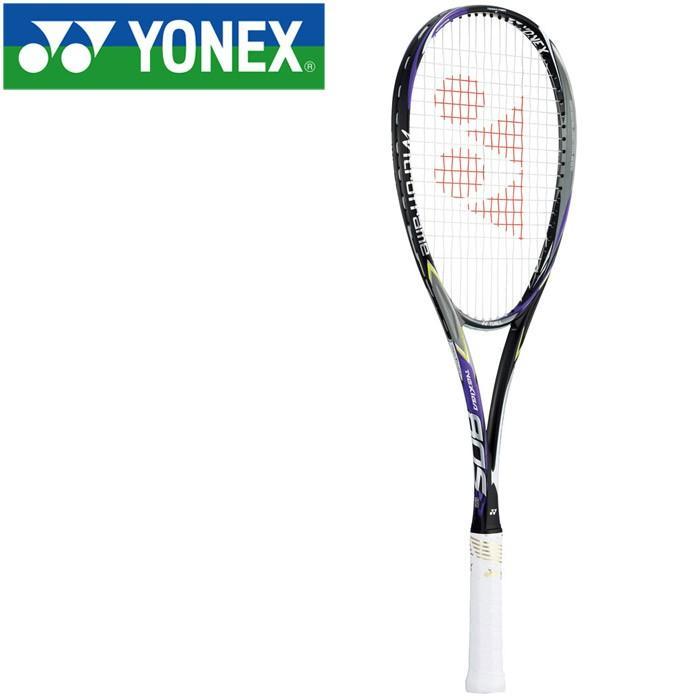 入園入学祝い ヨネックス ラケット テニス 軟式 ネクシーガ80S ヨネックス ラケット フレームのみ ネクシーガ80S NXG80S-240, 三間町:41999746 --- airmodconsu.dominiotemporario.com