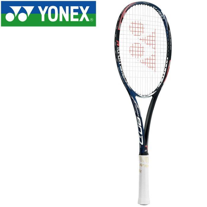 【上品】 ヨネックス テニス テニス NXG90D-554 軟式 ネクシーガ90デュエル ヨネックス ラケット フレームのみ NXG90D-554, 代官山セレクトショップWild Lily:48cc607a --- airmodconsu.dominiotemporario.com