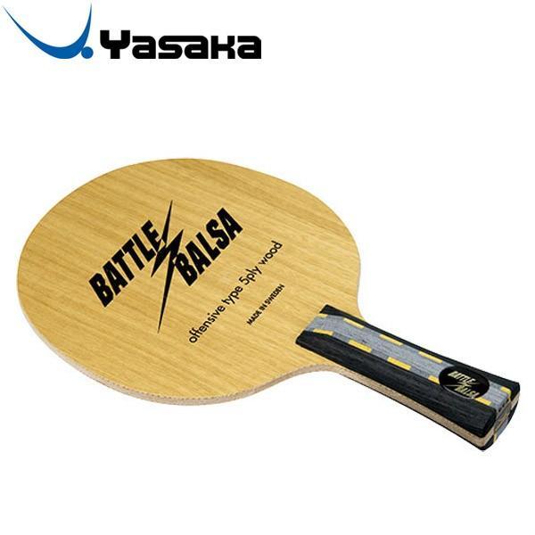 ヤサカ バトルバルサ FLA 卓球ラケット YR63