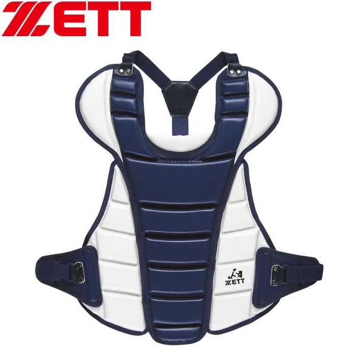 ゼット ソフトボール用 プロテクター BLP5230-2911