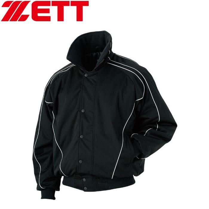 ゼット グラウンドコート ジャケット メンズ 野球 BOG401-1900