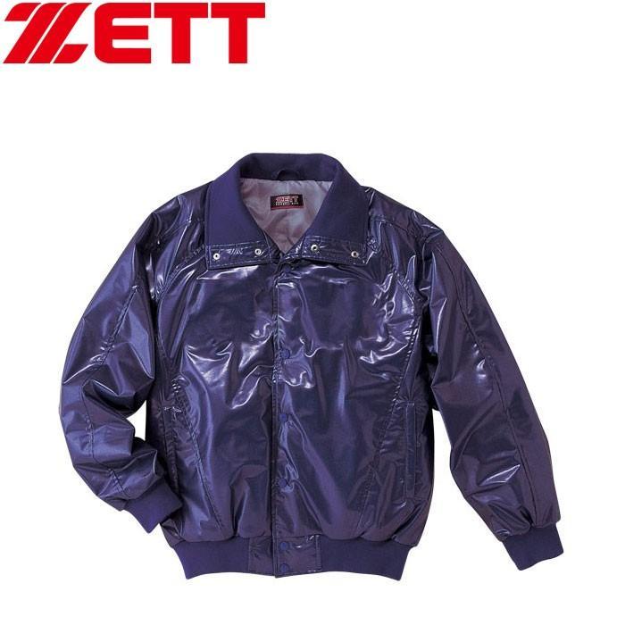 ゼット グラウンドコート ジャケット メンズ 野球 BOG455-7400