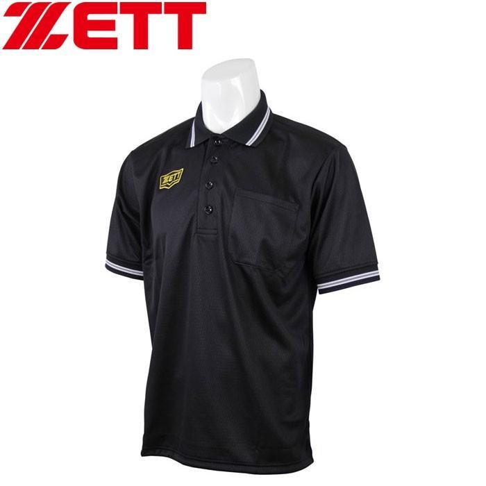 ゼット 半袖メッシュアンパイヤポロシャツ ボーイズリーグ公認 審判 野球 BPU50BL-1900